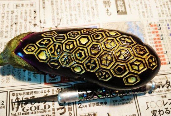 Takehiro Kishimoto carved eggplant